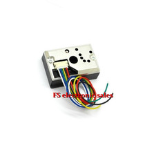 1 pcs GP2Y1014AU dust sensor detecting dust dust sensor PM2.5 for Arduino Compatible (GP2Y1010AU0F)