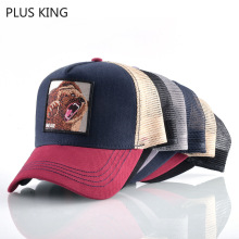 High Quality Bear Mesh Cap Summer Animal Baseball Men Women Adjustable 56-58cm 5 Colors