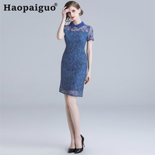 S-2XL Large Size Blue Wrap Lace Dress Summer 2019 Slim Banage Bodycon Dress Women Short Sleeve Solid Office OL Mini Dress Women stylish cami lace women s bodycon dress