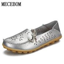 Весенняя женская обувь на плоской подошве открытые удобные женские лоферы женская повседневная обувь Chaussure Femme слипоны на плоской подошве F9113W