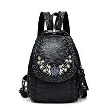 Женский рюкзак с вышитыми цветами, маленькие рюкзаки из мягкой искусственной кожи для девочек-подростков, женская сумка на плечо, нагрудная сумка, черная сумка