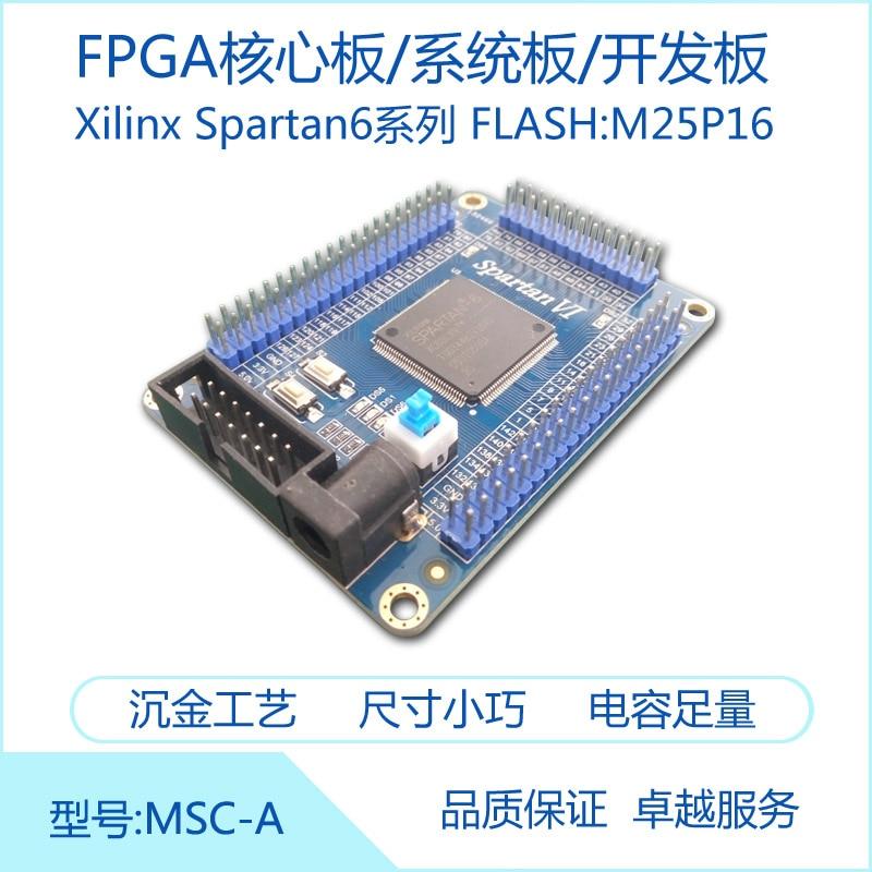 XILINX Spartan6 FPGA Core Board System Board Development Board /XC6SLX9-2TQG144C