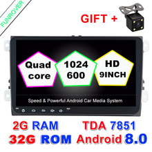 9″ Android 8.0 2 Din Car Radio Dvd Gps Multimedia Dvd Headunit Player 2g Ram For Volkswagen Vw Skoda Golf 6 Polo Passat Tiguan