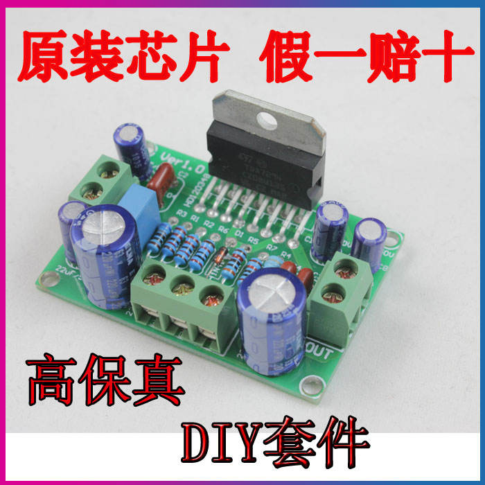 TDA7294 single channel amplifier board kit parts welding power amplifier DIY make it their by yourself have a fever купить