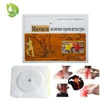 4 paquets/16 pièces plâtres magnétiques Patch de soulagement de la douleur médicale baume du tigre