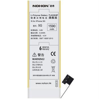 1590 mAh Originale NOHON Flagship Batterie Per Apple iPhone 5 Batteria Con La scatola Al Minuto