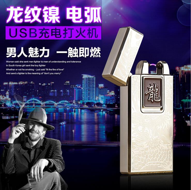 new selling USB charging font b cigarette b font lighter windproof lighters lighters arc personality