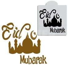 ФОТО Sturdy plastic design Mubarak patten cake stencil  kitchen accessories Baking cooking mold cake stencil top decoration tools