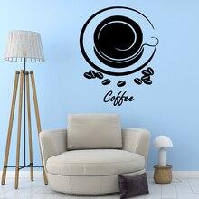 3D coffee Vinyl Decals Wall Stickers vinyl Art Decoration DIY Home Decor