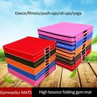 120/100cmDance mat Folding Panel Gymnastics Yoga Blue PU Soft Bottom Mat Gym