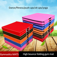 Estera de baile de 120/100cm, colchoneta de Yoga y gimnasia, Panel plegable, de fondo suave de PU, para gimnasio