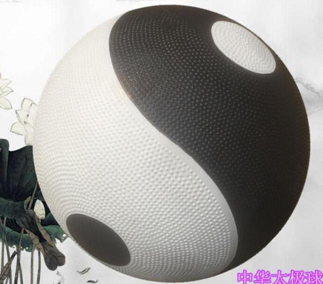 Nature Rubber Tai Chi Ball 1