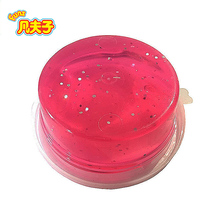 magic colored clay mud slime trick toys environmental protection party birthday paint oil non toxic