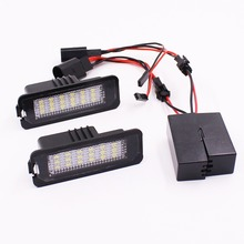 2X 18SMD Canbus Error Free White LED Number License Plate Lights For SEAT Altea Exeo Ibiza Leon Superb Auto Lighting