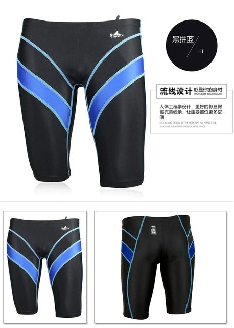 Homens de corrida resistentes cloro nadar jammers Yingfa fina ... 7915889dfab1d