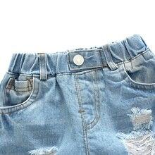 Boy's Holes Jeans Shorts