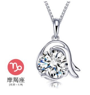 Pameng whole 2016 new brand western fashion silver color pameng whole 2016 new brand western fashion silver color constellation jewelry capricorn pendants necklaces for women mozeypictures Image collections