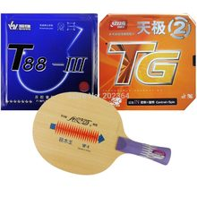 Galaxy YINHE W-4 Table Tennis Blade With DHS NEO Skyline TG2 and Sanwei T88-III Rubber With Sponge for a PingPong Racket FL(China)
