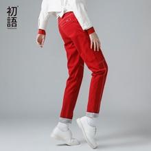 Toyouth штаны Осенне-зимняя Дамская обувь Новые лоскутные случайные свободные облегающие брюки длинные штаны