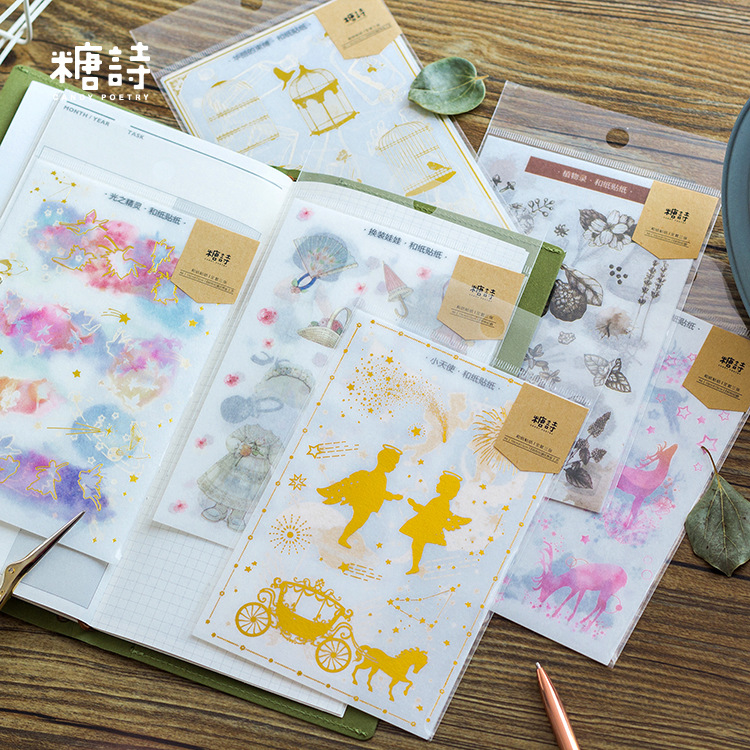 3 pcs/pack Light ELF Angel Gilding Sticker Bag Stamp Stickers Adhesive Stickers DIY Decoration Stickers alive for all the things are nice stickers adhesive stickers diy decoration stickers
