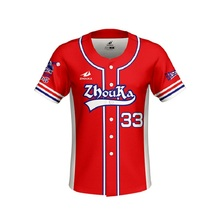 Hot Custom Baseball Jerseys For Men Training Beisbol Shirt Short Sleeve Camisetas De Beisbol Jersey Baseball цена