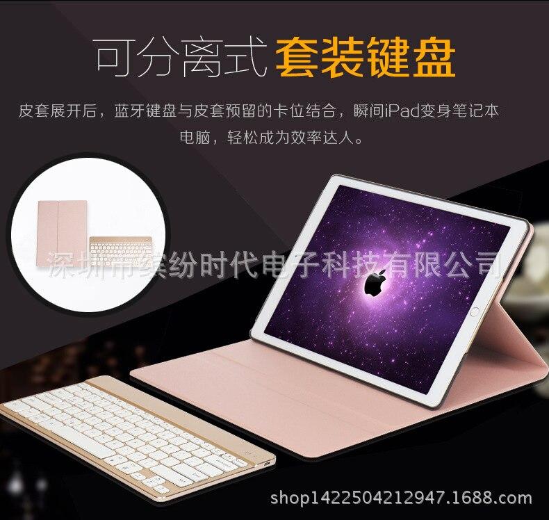 Backlit keyboard For iPad pro 12.9 seven-color backlight Bluetooth keyboard For Pro12.9 glowing keyboard holster keyboard