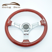 HB High Quality 14inch Classic Wooden Sport Steering Wheel ith Sliver Spoke ABS