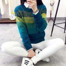Striped Christmas Sweater hedging female gradient plus Sexy sweater Discount promotion