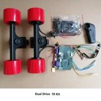 24 В 36 В BLDC 70 83 мм пульт дистанционного управления электрический скейтборд Лонгборд DIY комплект мини мотор электрический багажное колесо DIY к