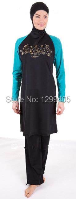af9f419c00 Al Sharifa Women s Full Coverage Modest Swimsuit Hijab Hooded Muslim  swimwear on Aliexpress.com