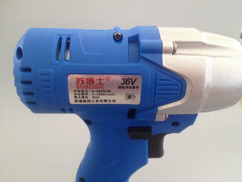 Chiave elettrica di ricarica calda di vendita 36v 3000mah con due - Utensili elettrici - Fotografia 2