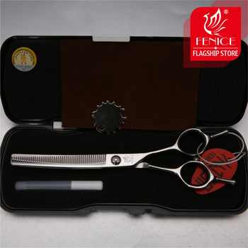 6.5 inch High Quality JP440c hair scissors curved thinner scissors hairdressing beauty salon styling shears
