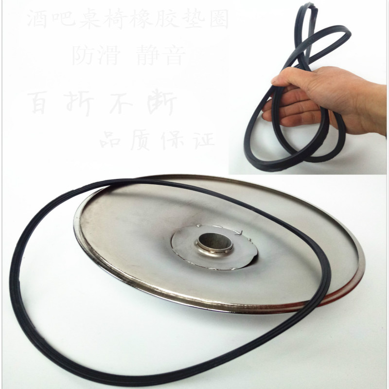 Rubber Ring Bar Various Specifications Chair Disc Rubber Strip Fashion Bar Chassis Base Non-slip Rubber Ring Chair Accessories