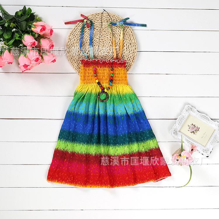 girl beach dress1