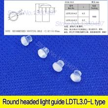 LDTL3.0 светильник направляющая Колонка лампы Руководство светильник Колонка 3 мм с круглой головкой F3 светодиодный индикатор питания сигнальная лампа