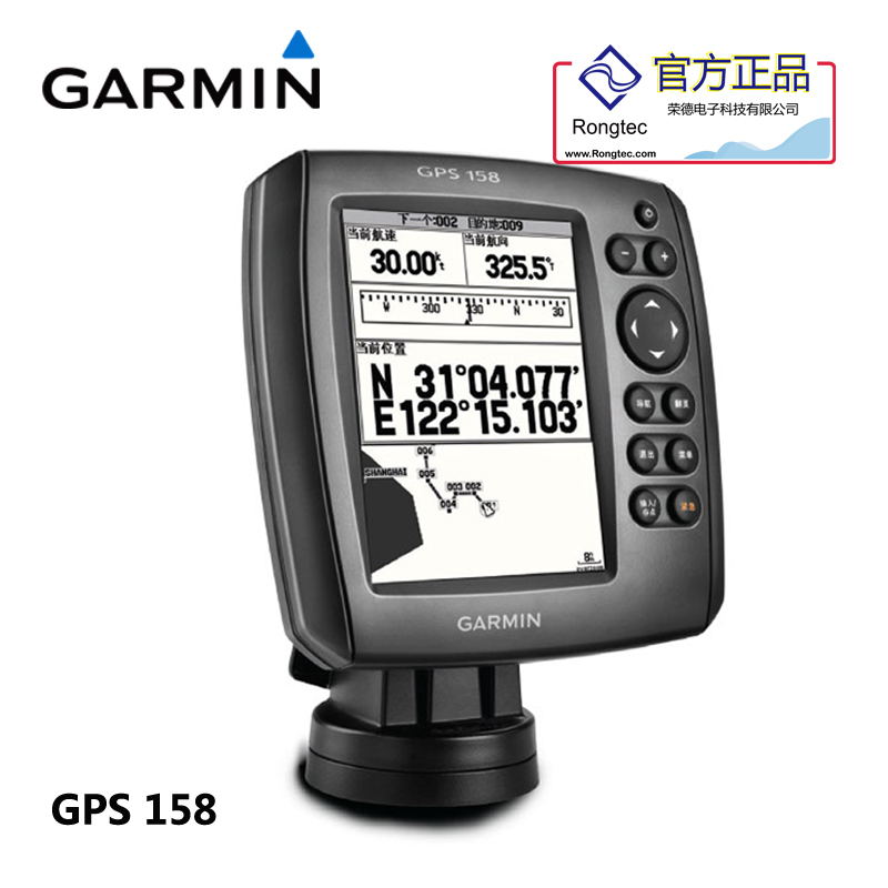 Garmin Garmin GPS 158 Marine Satellite Navigation Systems REPLACED BY GPS 128