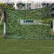 Камуфляжной loogu em укрытие нетто джунгли сеткой военный камуфляж чистый сетки