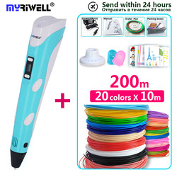 Myriwell 3d pen 3d pens,Bright color, 1.75mm filament,3 d pen+Silica gelset to protect hand,3d printed pen best new Year's gifts