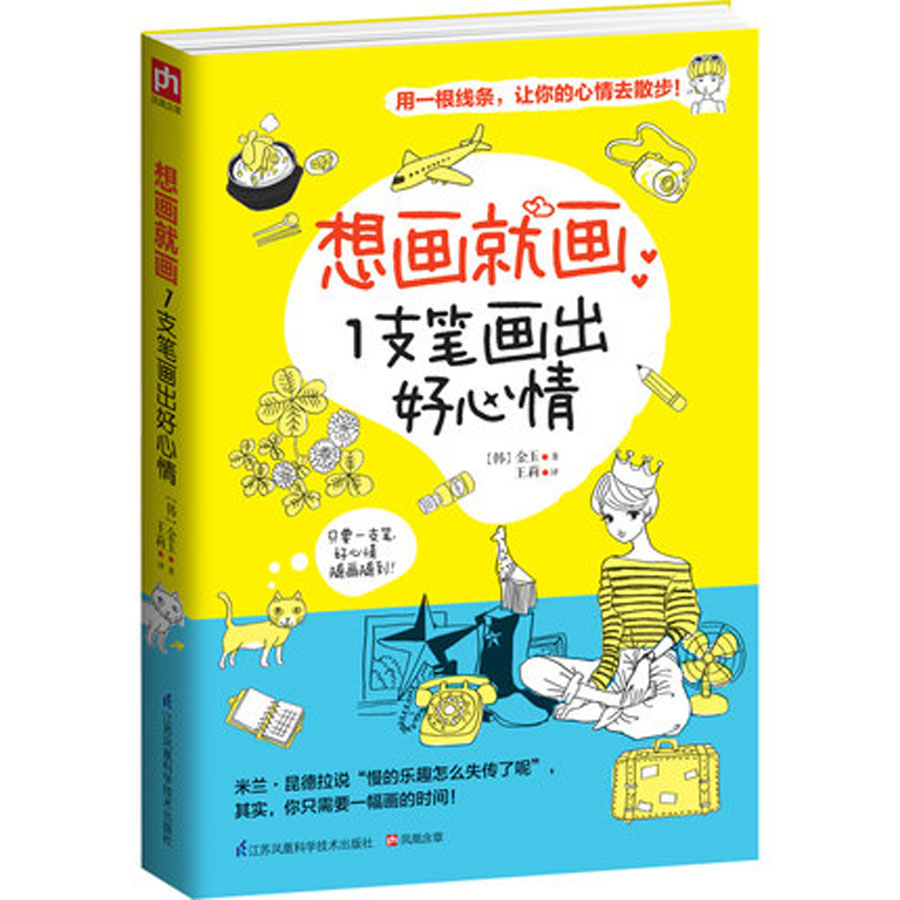 Sketch Of Hand-painted Figure Painting Drawing Book Textbook For Women Girls