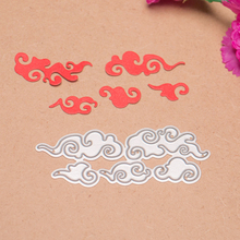 Clouds design die cutting dies for DIY Scrapbooking Photo Album Decoretive Embossing Stencial