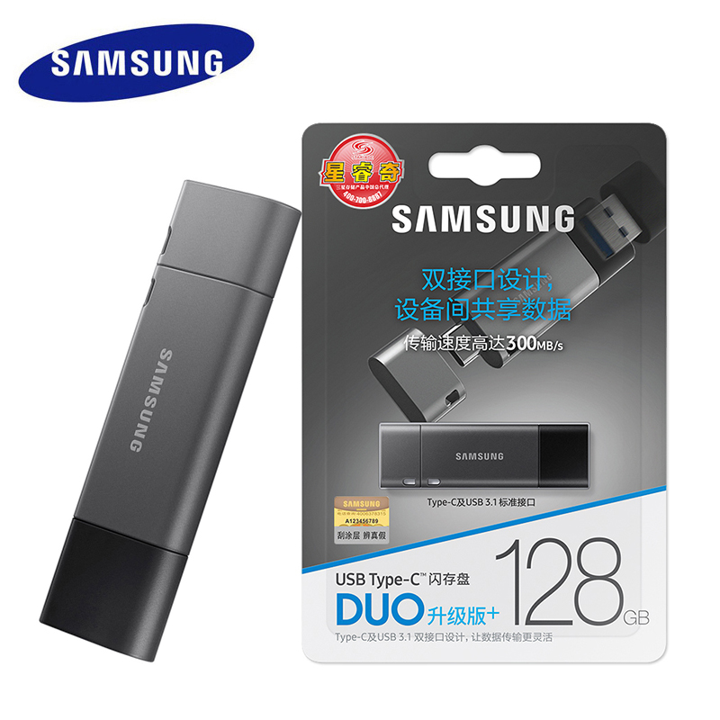 2019 New SAMSUNG USB Flash Drive 32gb 3.1 DB32 Metal Type C & USB A Memory Stick Cle usb Pendrive for smartphone tablet Computer