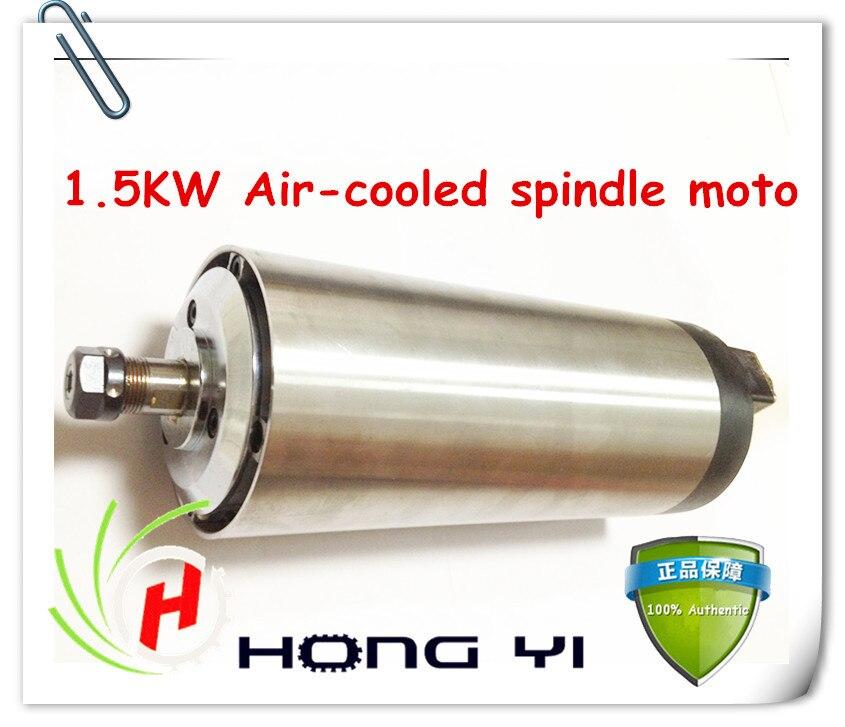 Shop Promotions 1.5KW ER11 luftgekühlten spindelmotor gravur fräsen schleifen einem durchmesser von 80mm