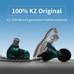 Image 3 - KZ ZSN 金属ヘッドフォンハイブリッド技術 1BA + 1DD ハイファイ低音イヤホン耳モニターイヤホンスポーツノイズキャンセヘッドセット