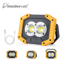 Portable COB LED Flood Light Working Lamp Lantern DC 20W 5V 1A  18650*2/AA*4 Battery USB Plug Rechargeable Camping