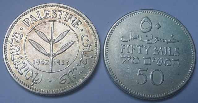 1942 Palestine 50 Mils Silver Plated Coin