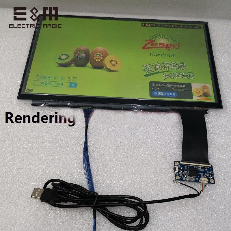 13.3 pouces 10 Points écran tactile capacitif capteur USB 16:9 LCD Kit écran tablette Win7 Win8 Win10 LINUX verre de remplacement