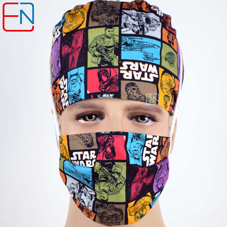 NEW  scrub caps and mask  for cilinic caps and nurse caps   with Sweatbands