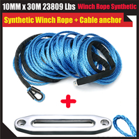 10mm x 30m Black Synthetic Winch Rope with Aluminum Hawse Fairlead ATV Winch Kit