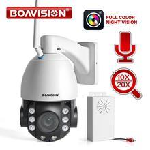 HD 2MP Беспроводная купольная ip камера PTZ WIFI 10X/20X оптический зум наружная охранная видео CCTV камера двухстороннее аудио белый свет 80 м IR