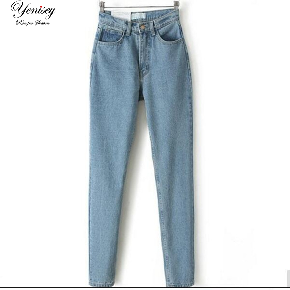 Yenisey Denim jeans women Europe and Dongyu Zhou with retro waisted Haren pants